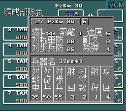 Menu screen of the game Barbarossa on Nintendo Super NES