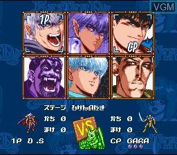 Menu screen of the game Bastard!! - Ankoku no Hakai-shin on Nintendo Super NES