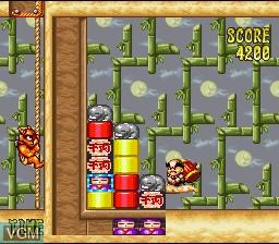 Menu screen of the game Dharma Doujou on Nintendo Super NES