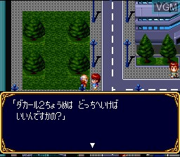 Menu screen of the game Hero Senki - Project Olympus on Nintendo Super NES