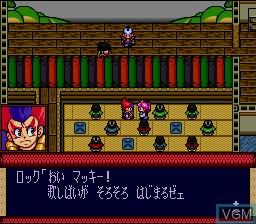 Menu screen of the game Kabuki Rocks on Nintendo Super NES
