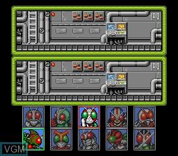 Menu screen of the game Kamen Rider SD - Shutsugeki!! Rider Machine on Nintendo Super NES