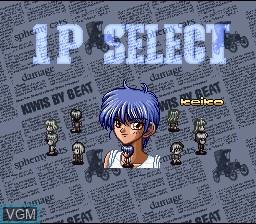 Menu screen of the game Kat's Run - Zennihon K Car Senshuken on Nintendo Super NES