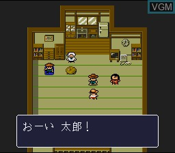 Menu screen of the game Kawa no Nushi Tsuri 2 on Nintendo Super NES