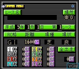 Menu screen of the game Keiba Eight Special on Nintendo Super NES