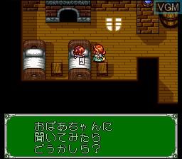 Menu screen of the game Madou Monogatari - Hanamaru Daiyouchienji on Nintendo Super NES