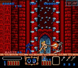 Menu screen of the game Magic Sword on Nintendo Super NES