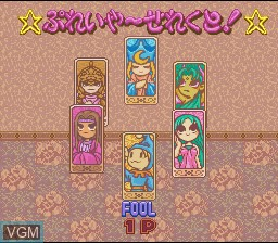 Menu screen of the game Magical Drop on Nintendo Super NES