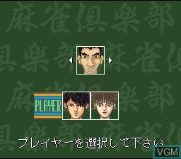 Menu screen of the game Mahjong Club on Nintendo Super NES
