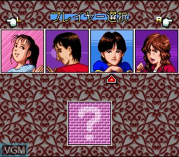 Menu screen of the game Mahjong Hanjouki on Nintendo Super NES
