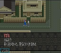 Menu screen of the game Moryou Senki Madara 2 on Nintendo Super NES