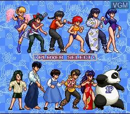 Menu screen of the game Ranma Nibunnoichi - Chougi Ranbu Hen on Nintendo Super NES