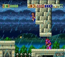 Menu screen of the game Sky Blazer on Nintendo Super NES