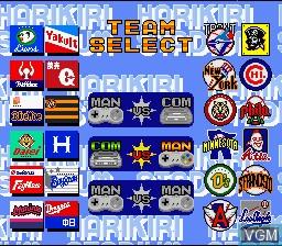 Menu screen of the game Super Kyuukyoku Harikiri Stadium on Nintendo Super NES