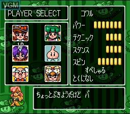 Menu screen of the game Super Naxat Open - Golf de Shoubu da! Dorabocchan on Nintendo Super NES