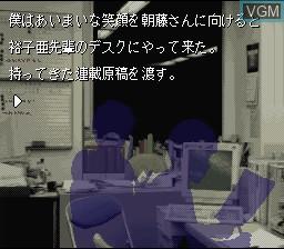 Menu screen of the game Zakuro no Aji on Nintendo Super NES