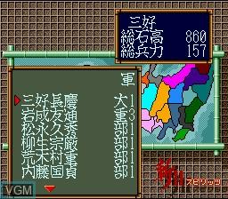 Menu screen of the game Zan II Spirits on Nintendo Super NES