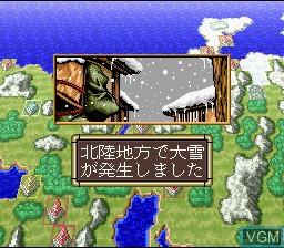 Menu screen of the game Zan III Spirits on Nintendo Super NES