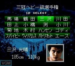 Menu screen of the game Zennihon Pro Wrestling on Nintendo Super NES