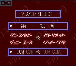 Menu screen of the game Zennihon Pro Wrestling 2 - 3-4 Budoukan on Nintendo Super NES