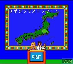 Menu screen of the game Zenkoku Juudan - Ultra Shinri Game on Nintendo Super NES