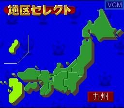 Menu screen of the game '96 Zenkoku Koukou Soccer Senshuken on Nintendo Super NES