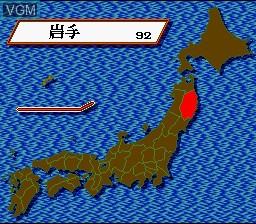 Menu screen of the game Zenkoku Koukou Soccer on Nintendo Super NES