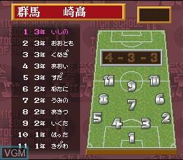 Menu screen of the game Zenkoku Koukou Soccer 2 on Nintendo Super NES