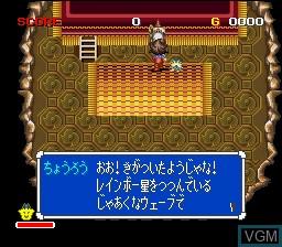Menu screen of the game Zig Zag Cat - Dachou Club mo Oosawagi da on Nintendo Super NES