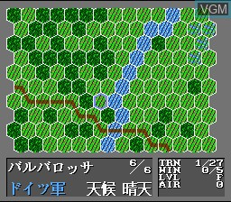 In-game screen of the game Barbarossa on Nintendo Super NES