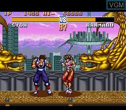 Battle Master - Kyuukyoku no Senshitachi