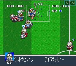 Battle Soccer - Field no Hasha