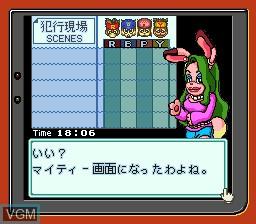 Kodomo Chousadan Mighty Pockets - Chousa 2 - Hanzaitoshi Big Apple