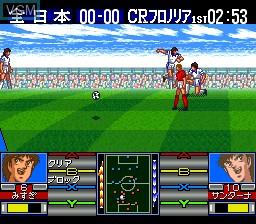 Captain Tsubasa J - The Way to World Youth