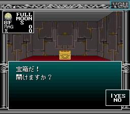 Kyuuyaku Megami Tensei