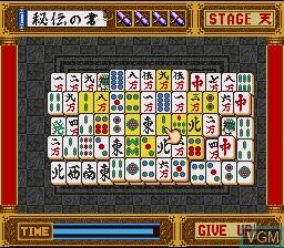 Game no Tetsujin - The Shanghai