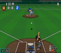 Hakunetsu Pro Yakyuu '94 - Ganba League 3