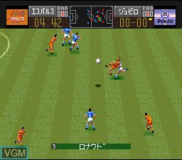 J.League Excite Stage '95