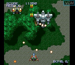In-game screen of the game Dezaemon BS-X Version - BS-X Shooting on Nintendo Super NES