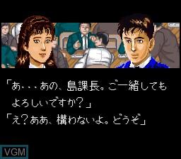 In-game screen of the game Kachou Shima Kousaku on Nintendo Super NES