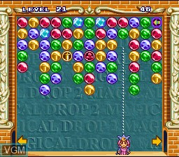 In-game screen of the game Magical Drop 2 on Nintendo Super NES