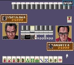 Naki no Ryuu - Mahjong Hishouden