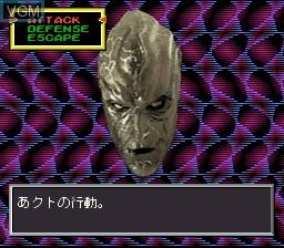 In-game screen of the game Maten Densetsu - Senritsu no O-parts on Nintendo Super NES