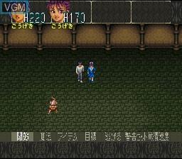 In-game screen of the game Moryou Senki Madara 2 on Nintendo Super NES
