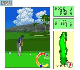 Okamoto Ayako to Match Play Golf