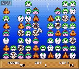 Same Game + Tengai Makyou Zero Jikei - Data Pack