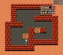 In-game screen of the game Super Soukoban on Nintendo Super NES
