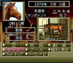 Take Yutaka G1 Memory