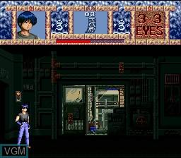 In-game screen of the game 3x3 Eyes - Juuma Houkan on Nintendo Super NES