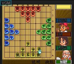 In-game screen of the game 4 Nin Shougi on Nintendo Super NES